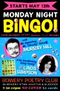 bingo(8)