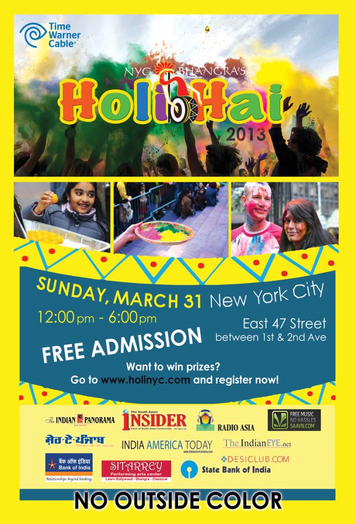 Holi Hai NYC 2013 1