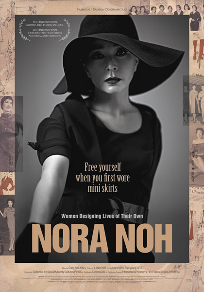 Nora Noh Poster