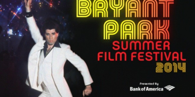 HBO Bryant Park Summer Film Festival: A Soldier's Story