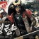 Korean Movie Night: The Roaring Currents