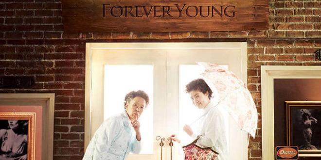 Korean Movie Night: Miss Granny