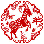 Year of the Goat Papercut 02