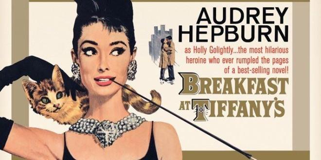 "Elizabeth Street Garden Movie Night: ""Breakfast at Tiffany's"""